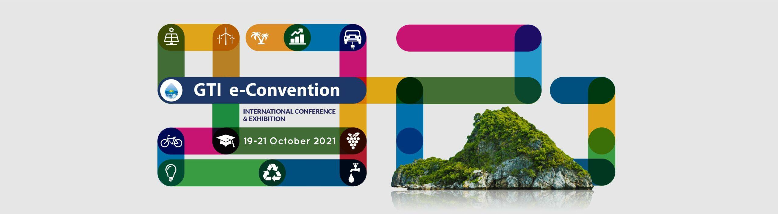 GTI e-Convention